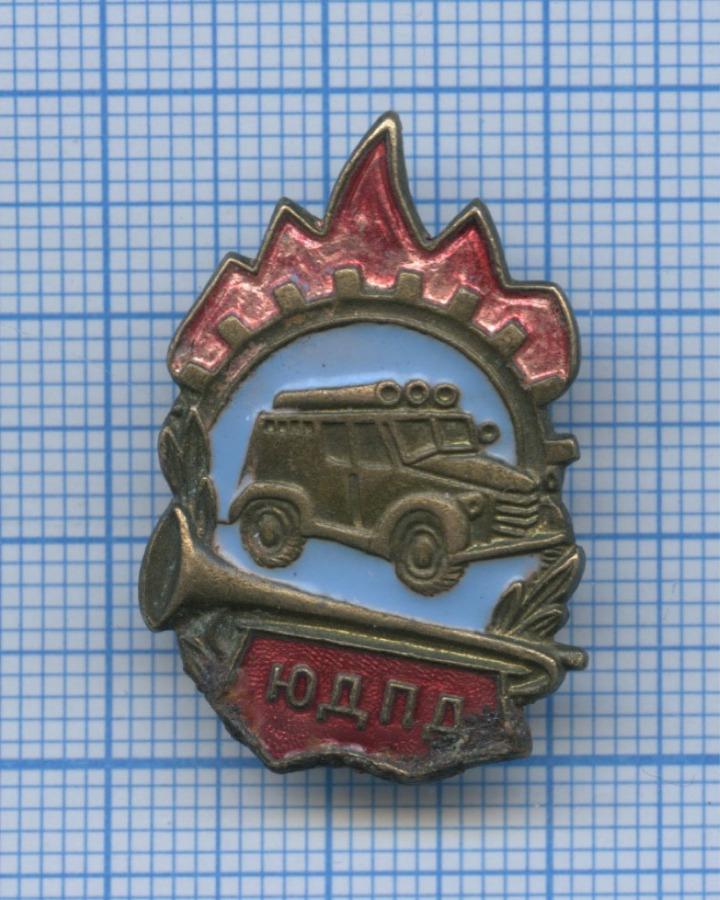 Знак «ЮДПД» (СССР)