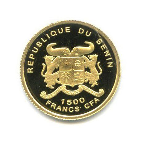 1500 франков - Альберт Швайзер (Республика Бенин) 2005 года