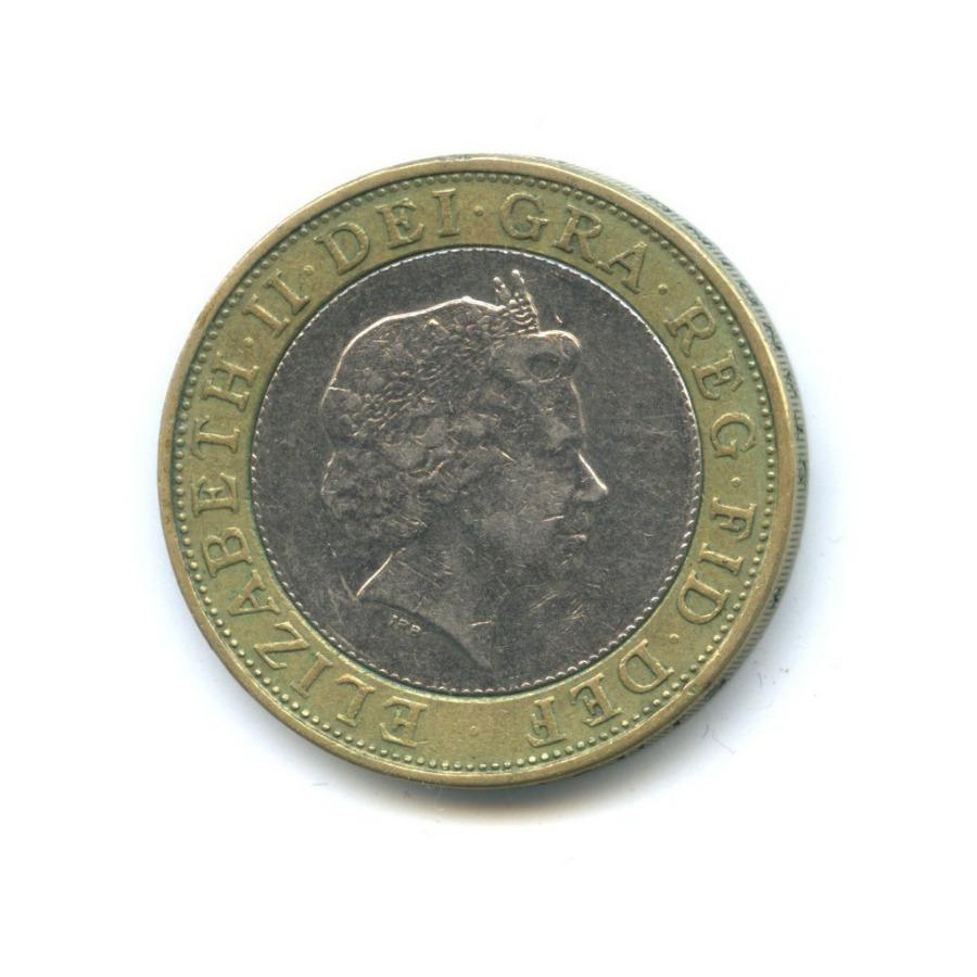 2 фунта 1998 года (Великобритания)