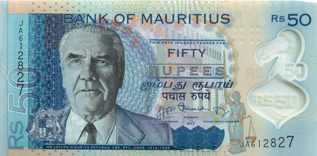 50 рупий 2013 года (Маврикий)