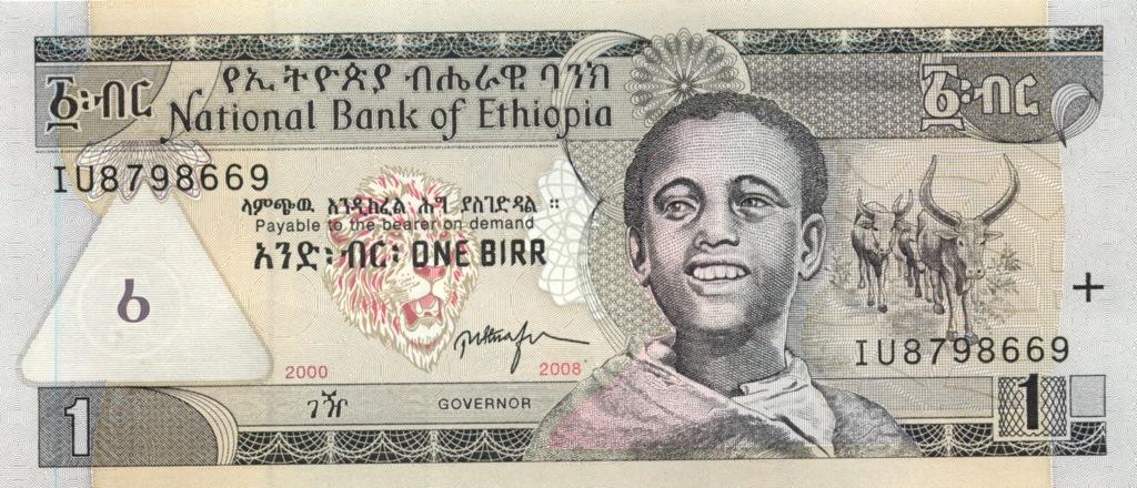 1 бирр (Эфиопия) 2008 года
