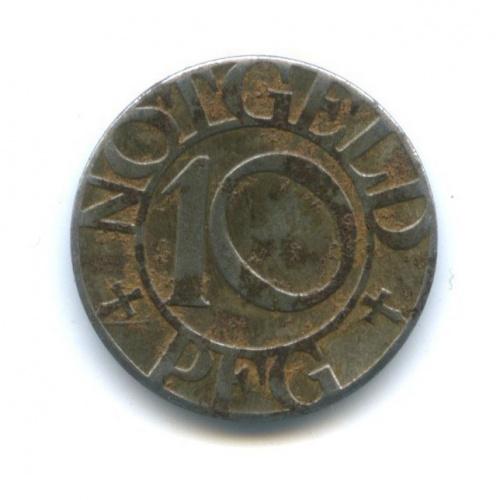 10 пфеннигов, Боппард-на-Рейне (нотгельд) 1919 года (Германия)