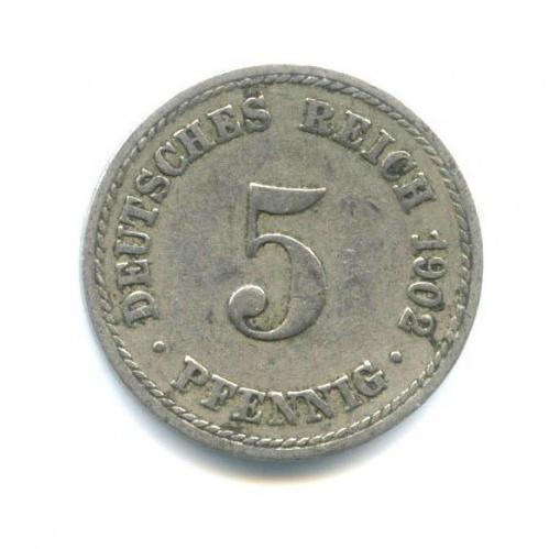 5 пфеннигов 1902 года A (Германия)