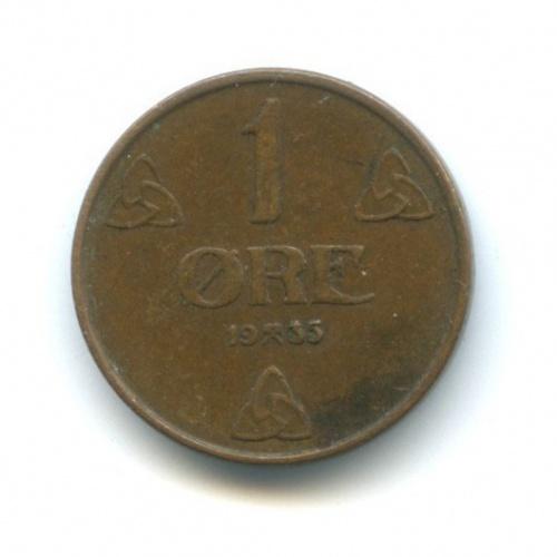 1 эре 1935 года (Норвегия)
