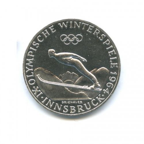 50 шиллингов - IXЗимние Олимпийские игры вИнсбруке 1964 года (Австрия)
