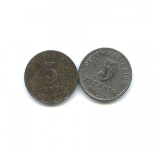 Набор монет 5 пфеннигов 1917 года (Германия)
