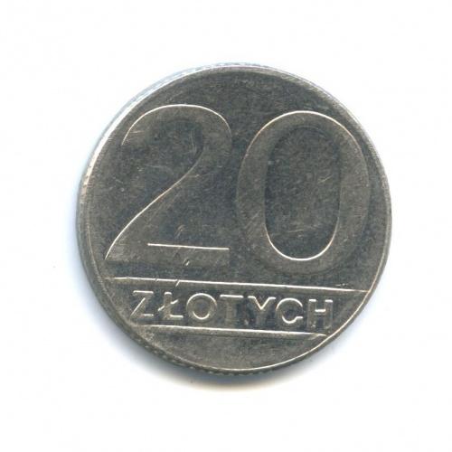20 злотых 1989 года (Польша)