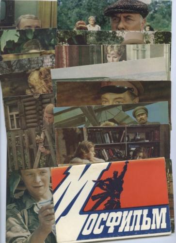 Набор открыток «Мосфильм» (15 шт.) 1983 года (СССР)