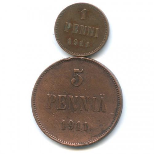 Набор монет Российской Империи 1911 года (Российская Империя)