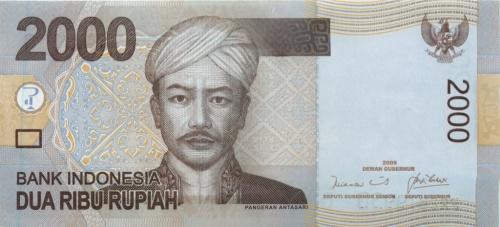2000 рупий 2009 года (Индонезия)