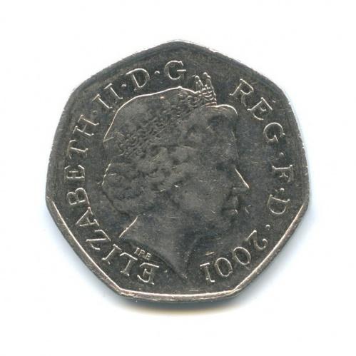 50 пенсов 2001 года (Великобритания)