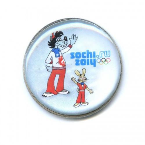 25 рублей - Сочи-2014 (сувенирная) 2012 года СПМД (Россия)