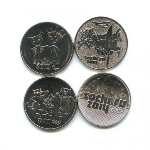 Набор монет 25 рублей - Олимпийские игры, Сочи 2014 (Россия)