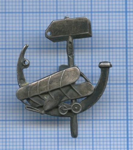 Знак (часть) «ОСОАВИАХИМ», 84-я проба серебра (СССР)