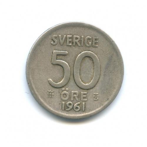 50 эре 1961 года (Швеция)