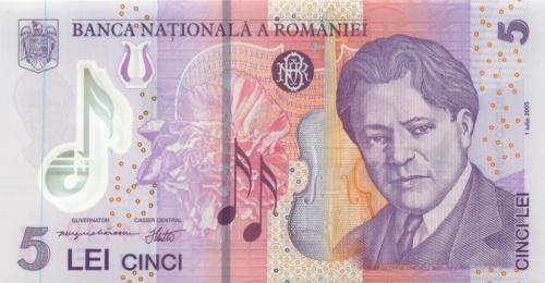 5 лей 2005 года (Румыния)