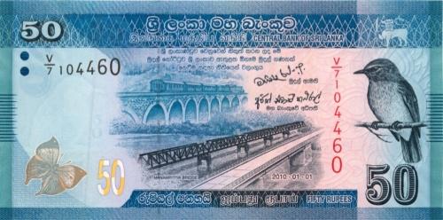 50 рупий 2010 года (Шри-Ланка)