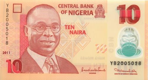 10 найра 2011 года (Нигерия)