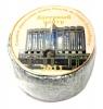 Брикет прессованных переработанных банкнот, Главное управление Банка России поСанкт-Петербургу, Кассовый центр 2011 года (Россия)
