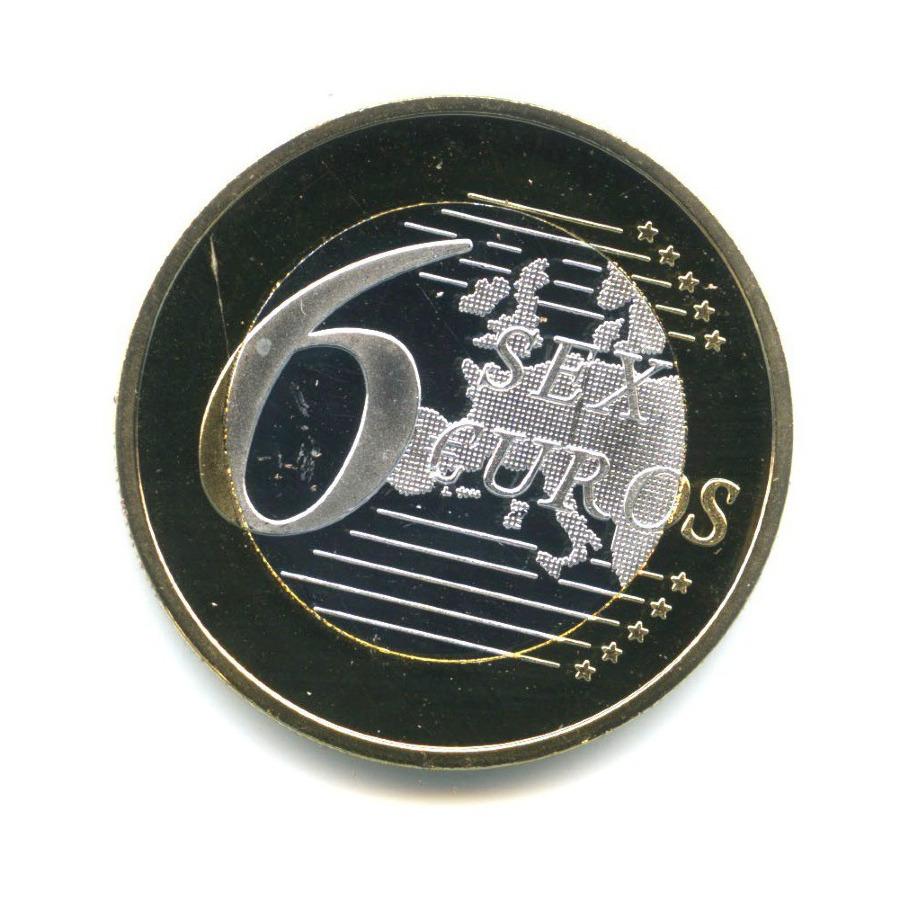 Жетон «Sex Euros - Поза 42»