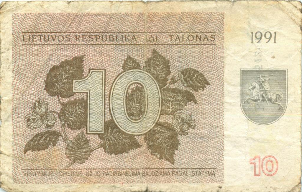 10 талонов 1991 года (Литва)