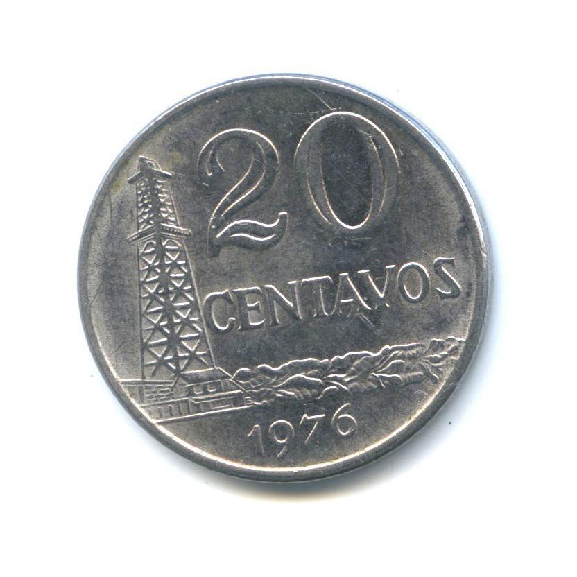 20 сентаво 1976 года (Бразилия)