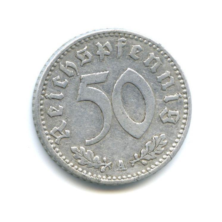 50 рейхспфеннигов 1941 года A (Германия (Третий рейх))