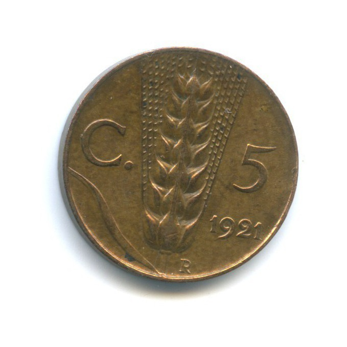 5 чентезимо 1921 года (Италия)