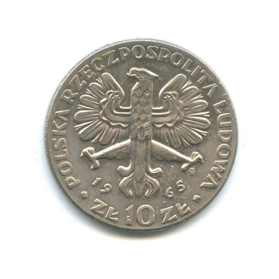 10 злотых — 700 лет Варшаве, Ника 1965 года (Польша)