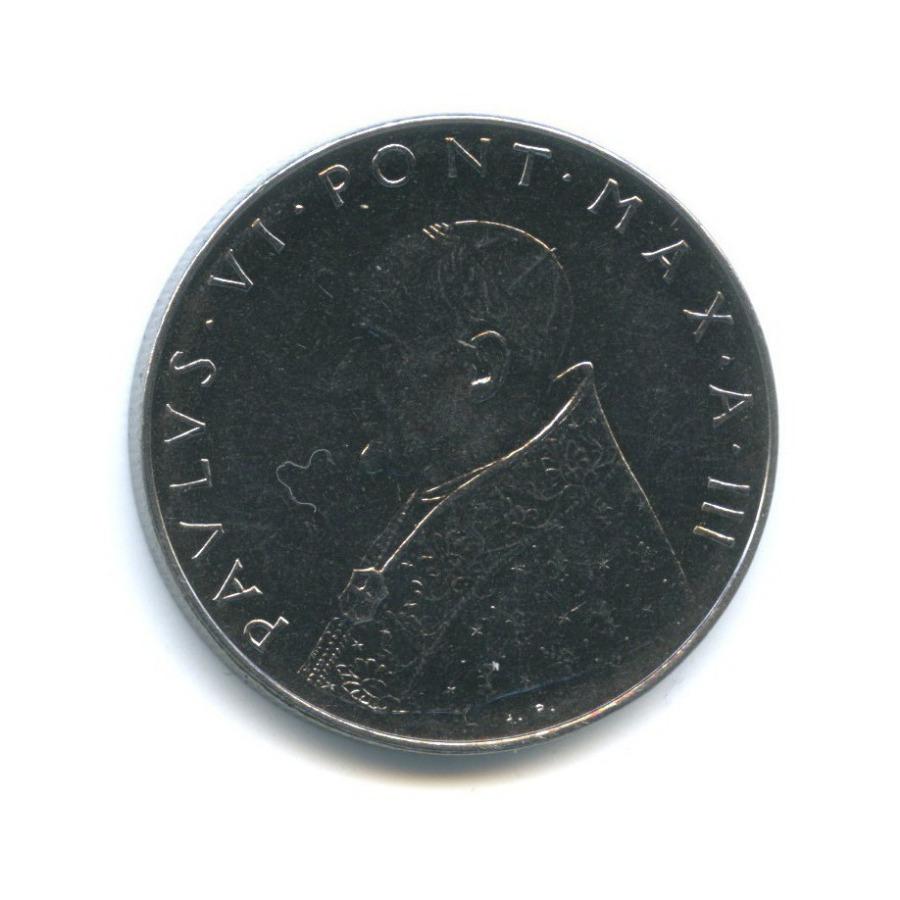 100 лир - Фигура Веры 1965 года (Ватикан)