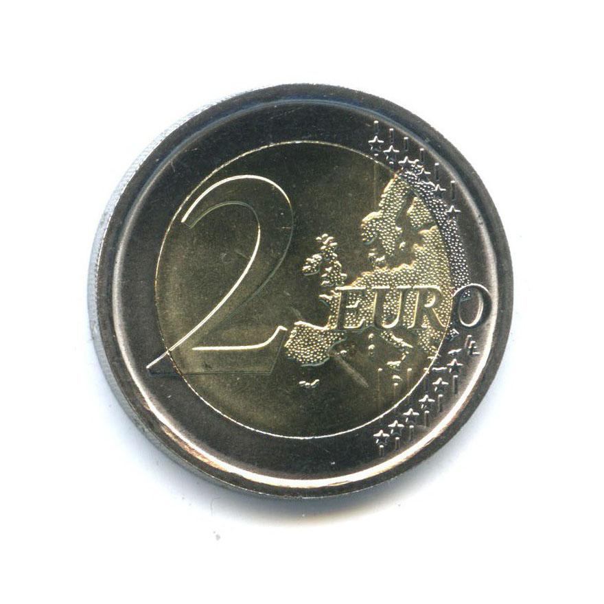 2 евро - 750 лет содня рождения Данте Алигьери 2015 года (Италия)
