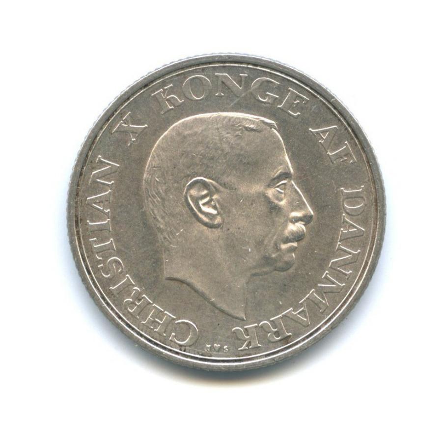 2 кроны — 25 лет правления 1937 года (Дания)