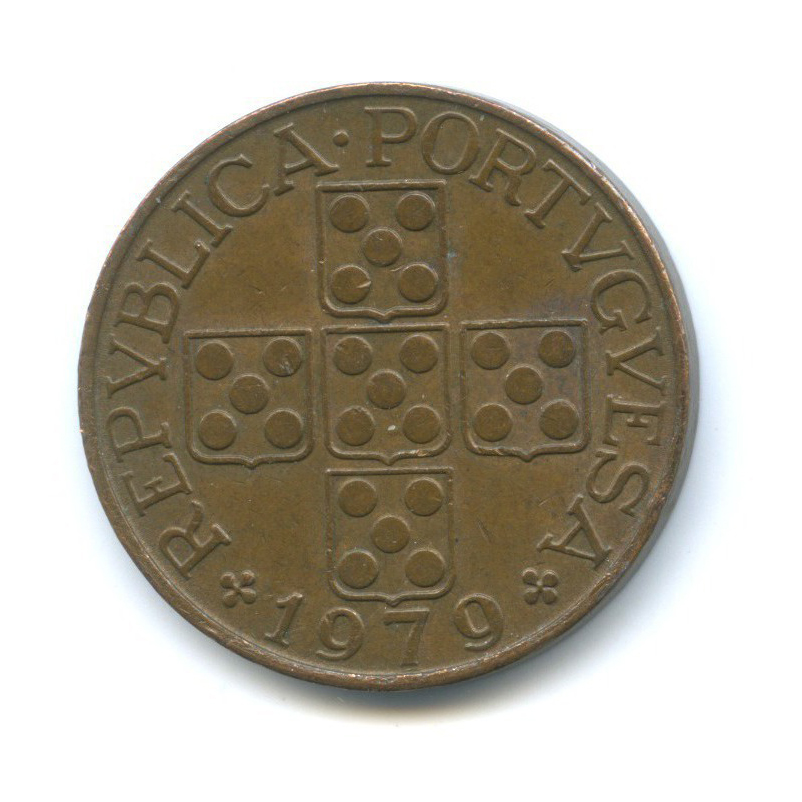 1 эскудо 1979 года (Португалия)