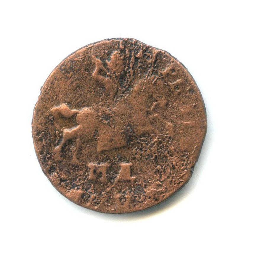 1 копека - Петр I 1710 года МД (Российская Империя)