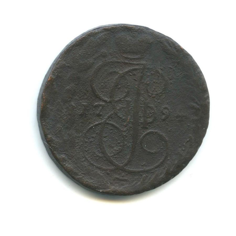 5 копеек 1794 года ЕМ (Российская Империя)
