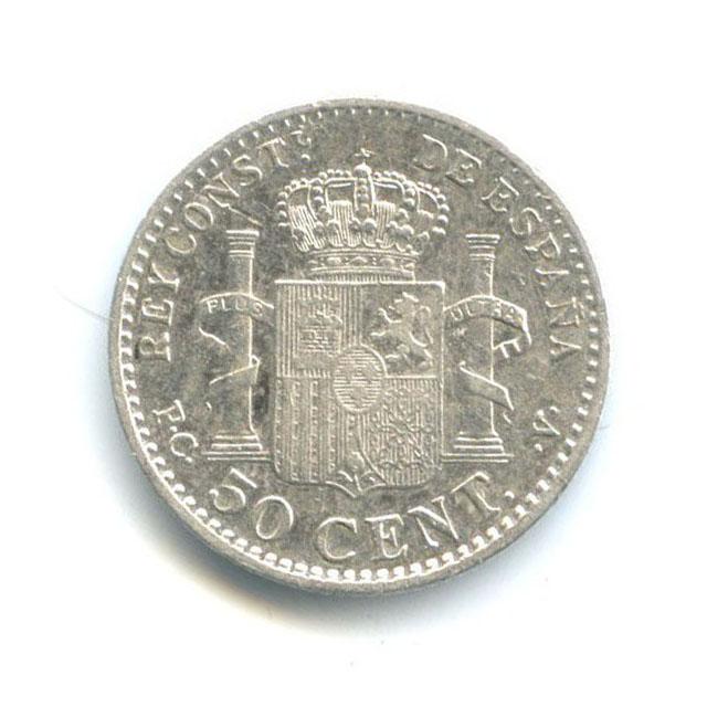 50 сентим - Альфонс XIII 1904 года (Испания)