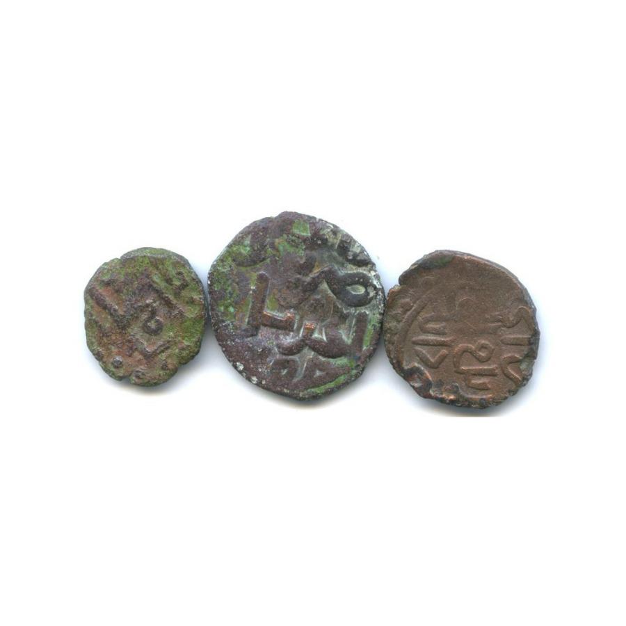 Набор монет (Золотая Орда)