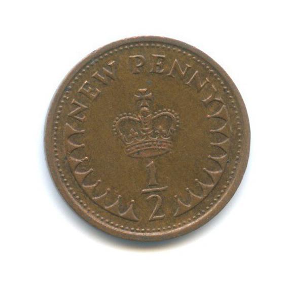 ½ нового пенни 1976 года (Великобритания)