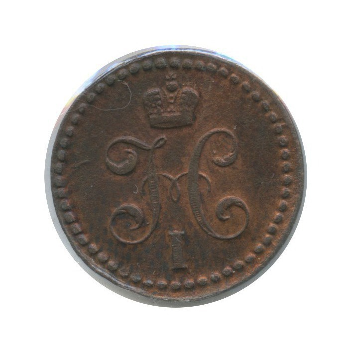 1/2 копейки серебром (вхолдере), остатки штемпельного блеск, без обращения 1840 года ЕМ (Российская Империя)