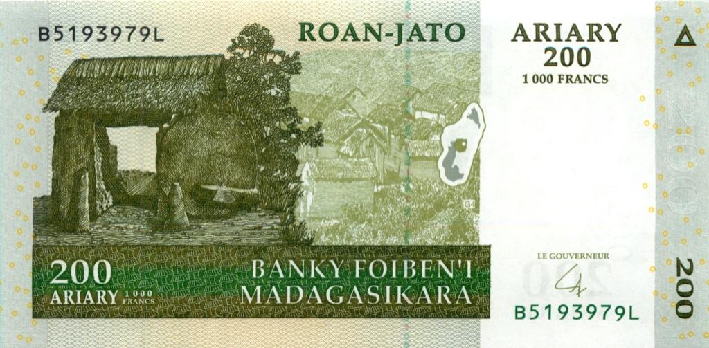 200 ариари (Мадагаскар) 2004 года
