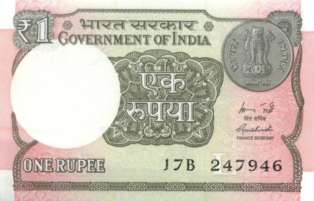 1 рупия (Индия)