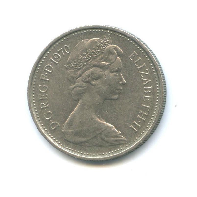 5 новых пенсов 1970 года (Великобритания)