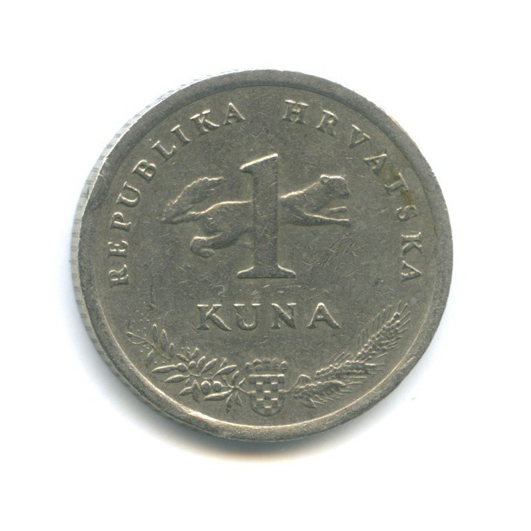 1 куна 1993 года (Хорватия)
