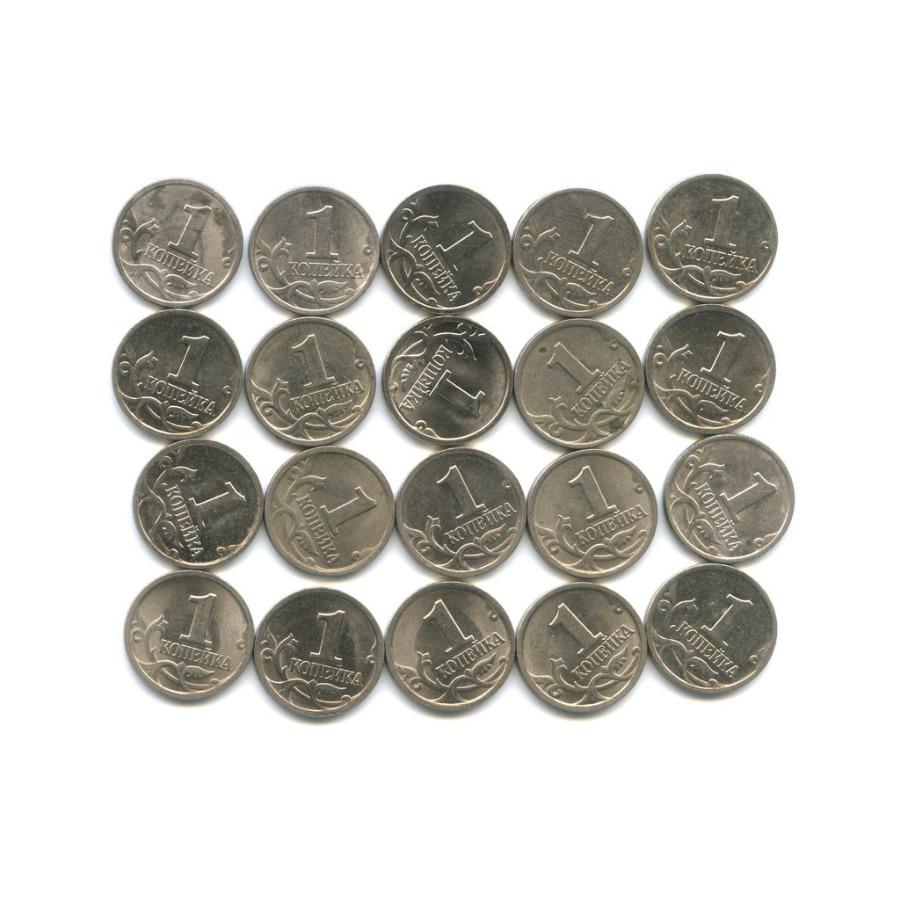 Набор монет 1 копейка ММД (Россия)