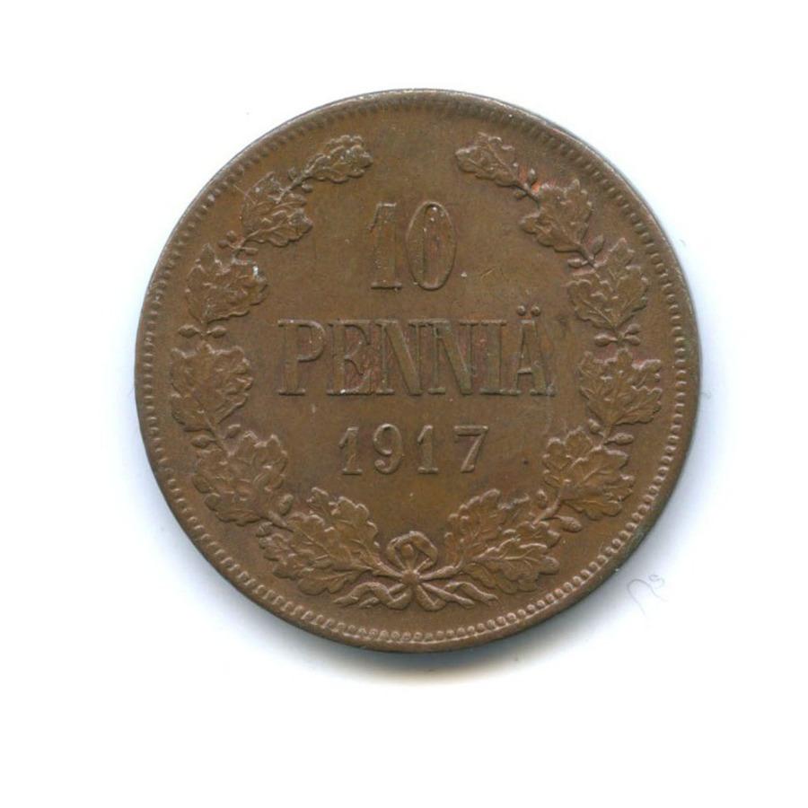 10 пенни 1917 года (Российская Империя)