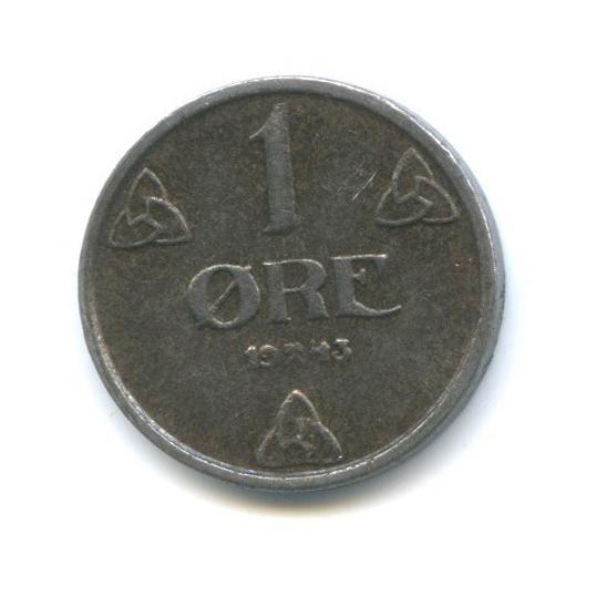 1 эре 1943 года (Норвегия)