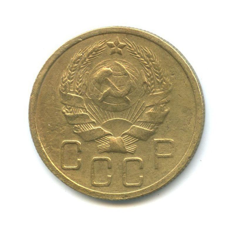 5 копеек (тип А) 1935 года N (СССР)