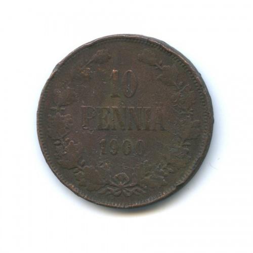 10 пенни 1900 года (Российская Империя)