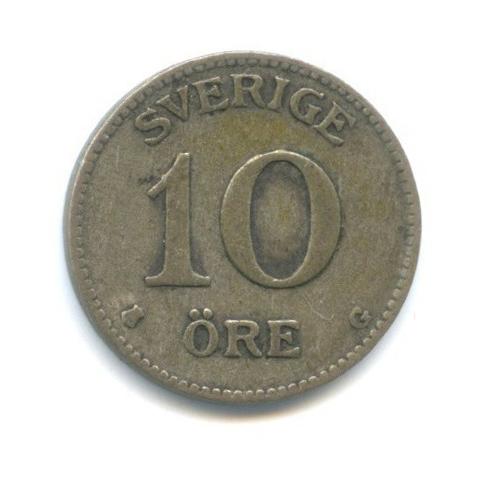 10 эре 1929 года (Швеция)