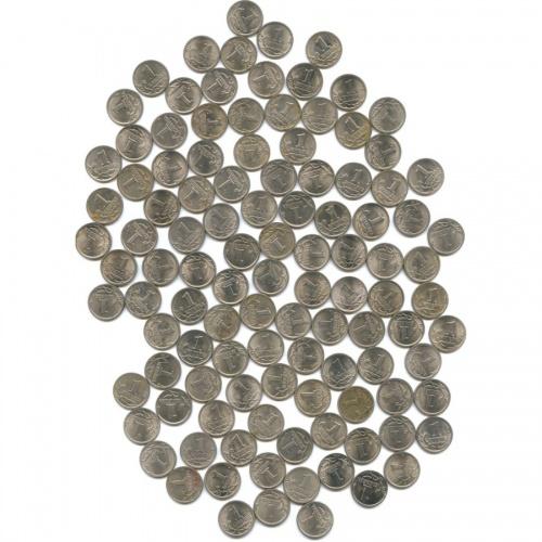 Набор монет 1 копейка (289 шт.) (Россия)